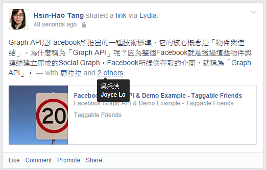 Facebook Graph API - Taggable Friends